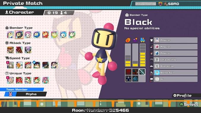 """Das Bild zeigt die Anpassungsmöglichkeiten des Charakters in """"Super Bomberman R""""."""