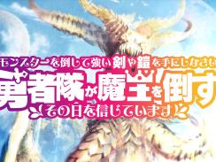 """Das Bild zeigt das japanische Logo des Spiels """"Mon-Yu""""."""