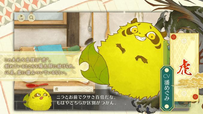 """Das Bild zeigt einen Charakter aus dem Spiel """"Engawa Danshi to Kemono Tan""""."""