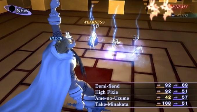 """Das Bild zeigt einen Kampf in """"Shin Megami Tensei III Nocturne HD Remaster""""."""