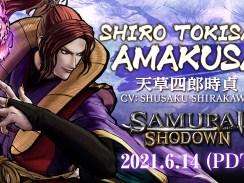 "Das Bild zeigt den neuen DLC-Charakter Shiro Tokisada Amakusa mit Namen ""SAMURAI SHODOWN""."