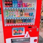 コカ・コーラ自動販売機