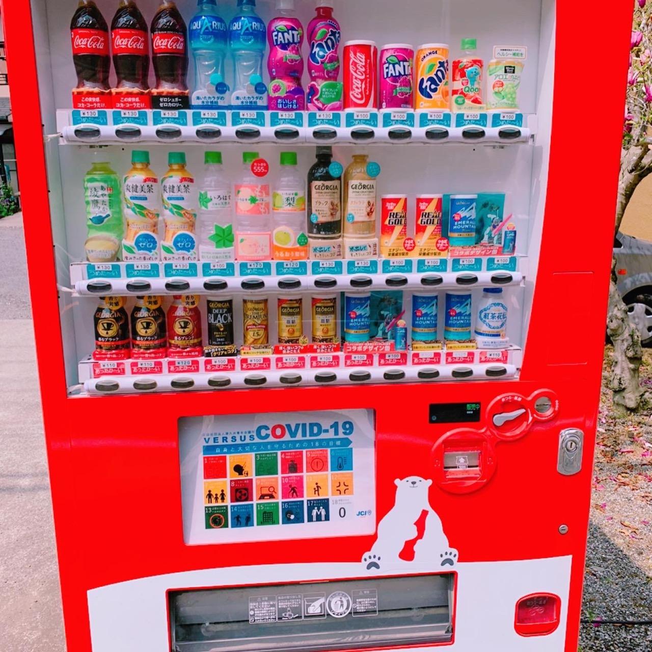 コカ・コーラ自動販売機設置について |