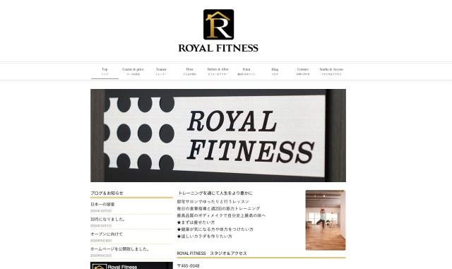 royalfitness%e6%a7%98