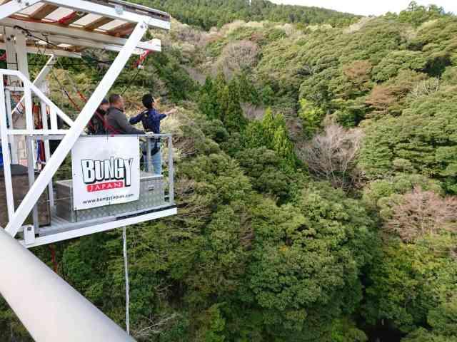 富士バンジー ジャンプ台にて