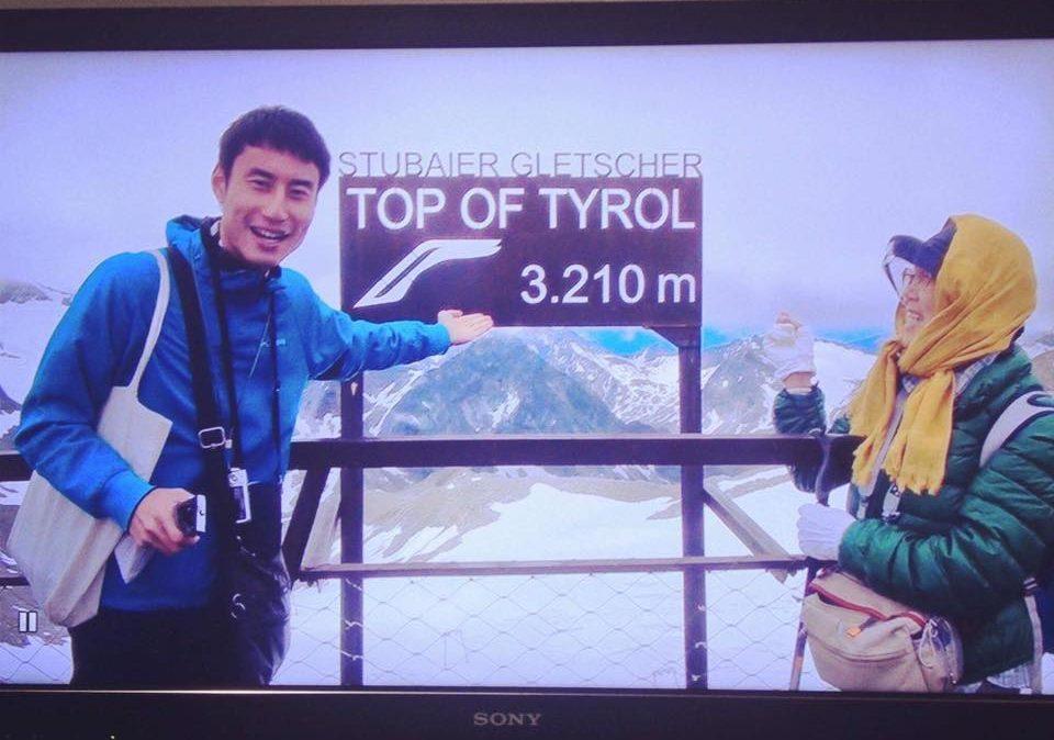 旅好きに「ツアコン」という職業を勧める7つの理由(魅力・メリット・資格・年収など) | Nakamura Yota