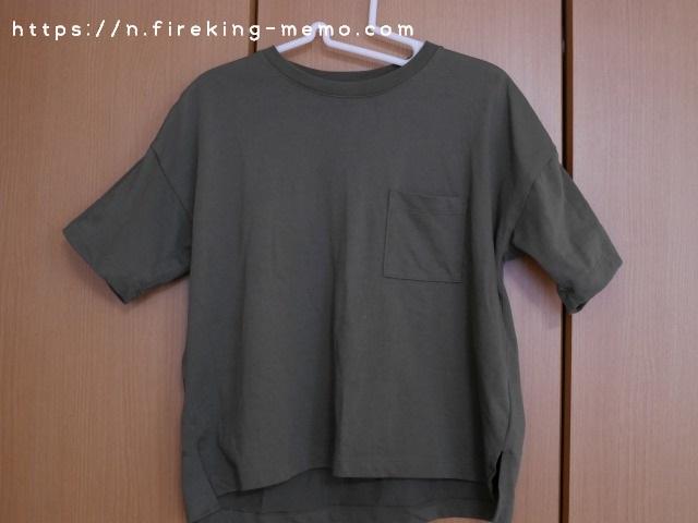 昨年購入した無印良品のTシャツ