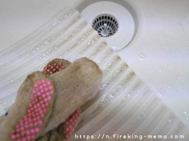 無印の洗濯板で軍手を洗った