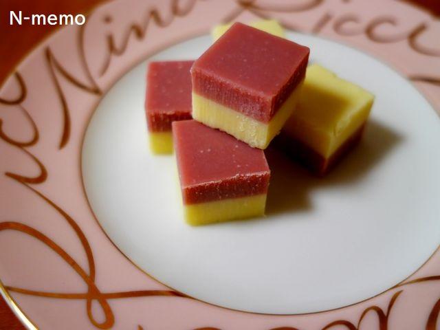 マジドゥショコラ NO.4 ルビー チョコレート