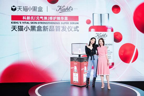 Kiehl's科颜氏中国品牌总经理Ivy李琳女士与品牌代言人宋茜一同开启天猫小黑盒