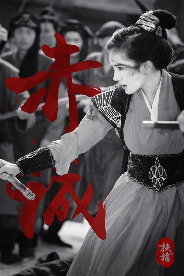 """《扶摇》曝""""霓裳""""特辑""""窗檐""""海报  极致中国色写意东方美"""