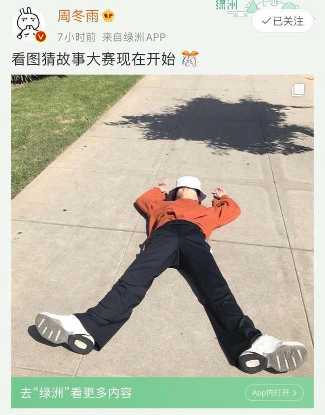 747f-isuiksn5345990 Zhou Dongyu Jokes About Being A Roast Duck In Latest Selfies
