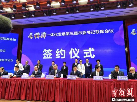 突破行政障碍,长株潭城市群整合发展加速产业协同集成开发_Sina.com