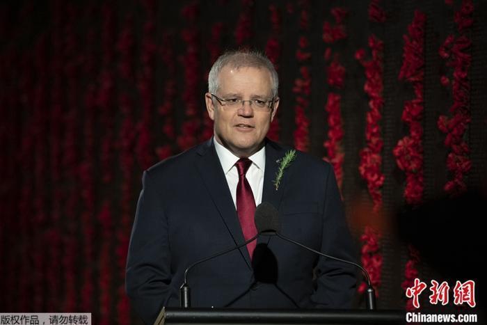 数据图:澳大利亚总理莫里森。