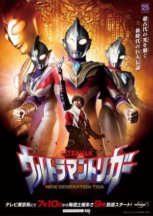 奥特曼新作《超特里曼》中的女主角于7月10日宣布正式发行| 奥特曼| 超人特里曼_新浪科技_Sina.com