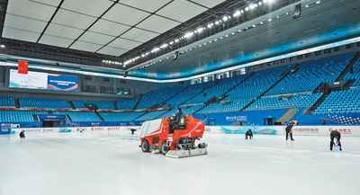The venue changes quickly, the game is more exciting (toward the Winter Olympics)_Sina Technology_Sina.com