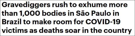 """巴西""""尸体""""为新的死者王冠挖掘旧坟墓""""以耕作土""""  西班牙巴西  公墓  大流行_新浪新闻"""