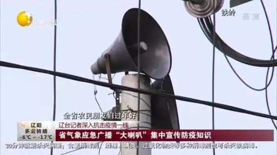 图片来自辽宁卫视官博