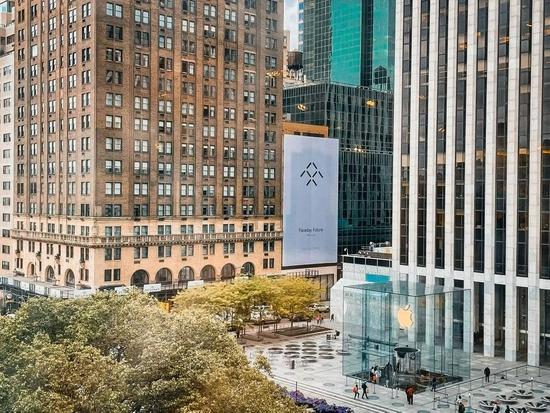 FF位于纽约的体验中心
