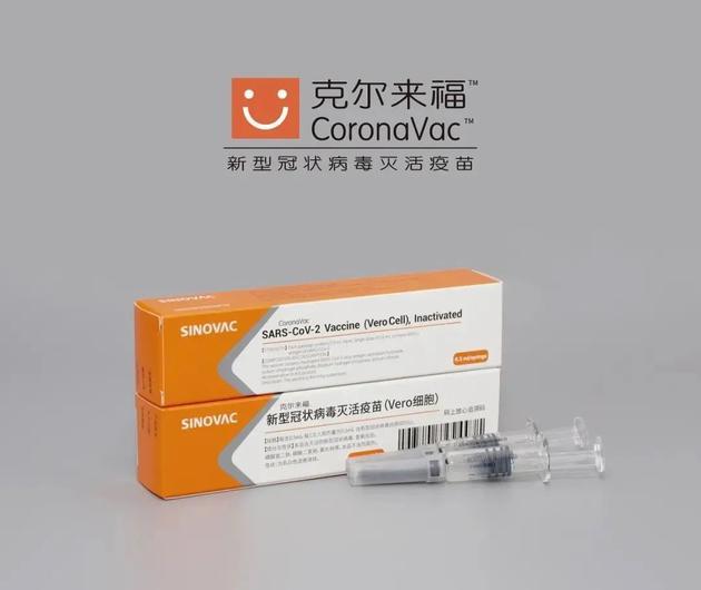 科興克爾來福疫苗圖源:科興官網