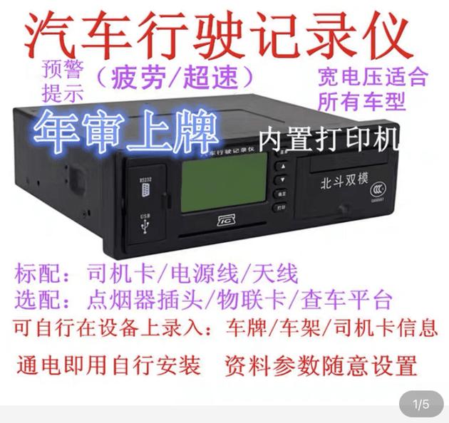 圖:某電商網站的行車記錄儀