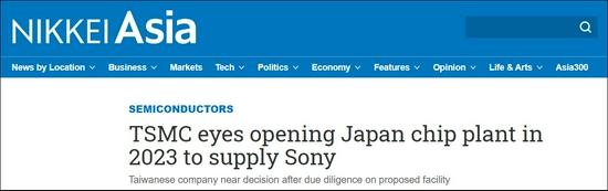 《日经亚洲评论》报道截图
