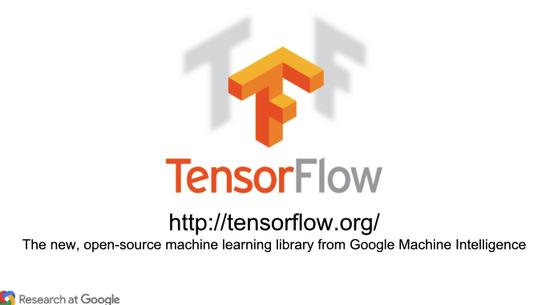 揭秘TensorFlow:Google開源到底開的是什麼?