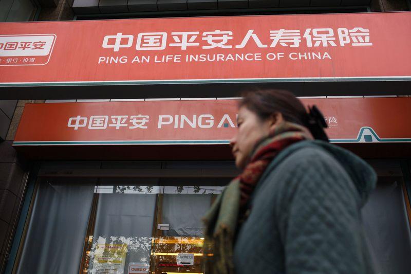 媒體:中國平安擬收購英國保誠亞洲業務 價值515億美元|英國保誠_新浪財經_新浪網