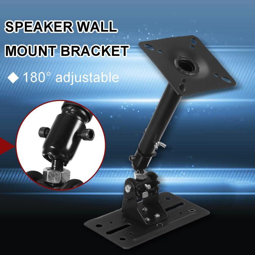 180 Adjustable Home Projector Speaker Brackets Ceiling Wall Mount Stand Holder