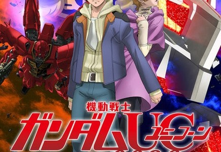 ガンダムUC TVアニメ版第1話感想OVA版との違いは?主題歌は?声優陣の変化は?
