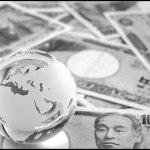 【タックスヘイブン】国際調査報道ジャーナリスト連合(ISJC)がパナマ文書を公開!超有名日本企業も…