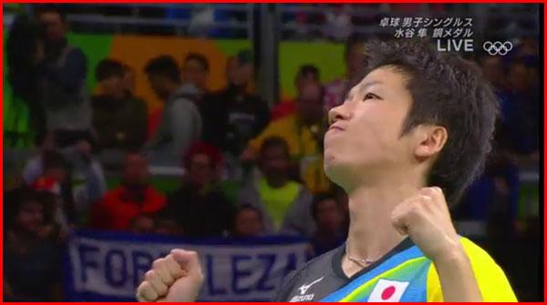 水谷 銅メダル獲得1