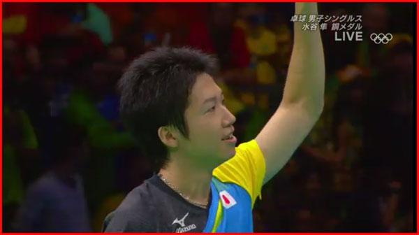 水谷 銅メダル獲得3