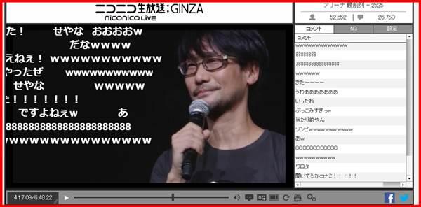 小島監督 東京ゲームショウ2016