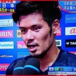 【サッカー日本代表】山口蛍がW杯の望みを繋いだ!決定的ゴールの瞬間