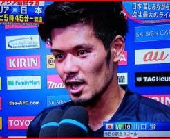 山口蛍 最終予選 インタビュー