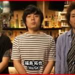 藤原亮(Drパンチ)人気ロックバンドLILYのドラムが行方不明…情報求む!