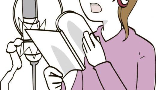 矢島晶子(クレヨンしんちゃん声優)が降板する理由は病気なの? 後任は誰かと交代時期はいつか調査!