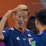 本田 敬礼 サッカー W杯