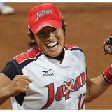 上野由岐子 ソフトボール 日本代表