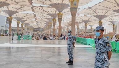السعودية تعلن عن موعد