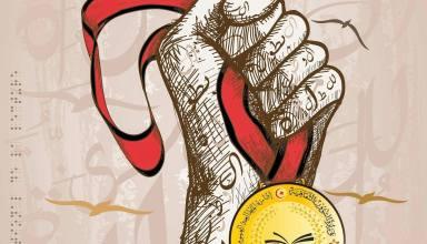 البطولة الوطنية للمطالعة