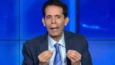 الدكتور محمد الدوعاجي