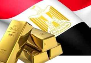 مصر ذهب