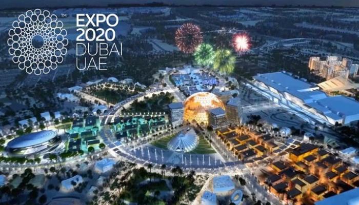 معرض إكسبو دبي 2020