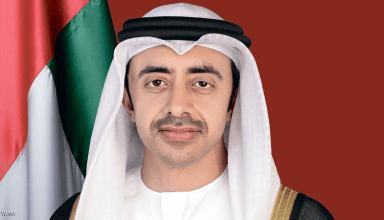 الشيخ عبد الله