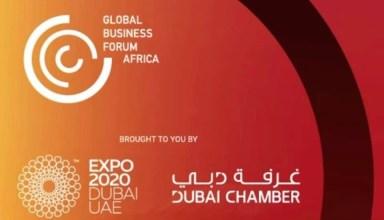 المنتدى العالمي الأفريقي للأعمال