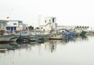 حادثة ميناء الصيد