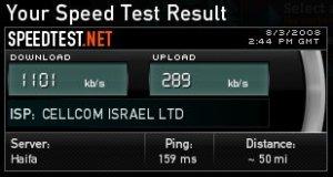 בדיקת מהירות חיבור