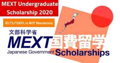 Japanese Government MEXT Undergraduate Scholarships